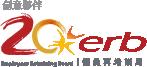 描述: \\hkac-srv\IFVA$\17th ifva\GreenLab\ERB\ERB_20thLogo\ERB20 Logo_4C_Bilingual.JPG