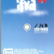11th ifva festival