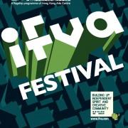 16th ifva festival