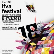 18th_Festival