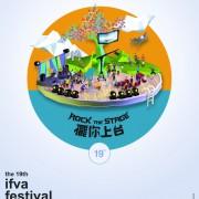 19th_Festival