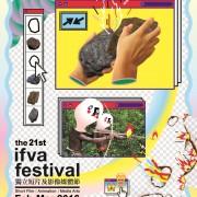 21st_Festival