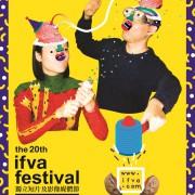 20th_Festival